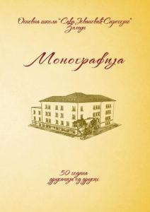 KORICE-MONOGRAFIJA-1
