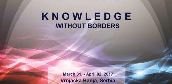 Mеђународна конференција KNOWLEDGE CAPITAL OF THE FUTURE са темом KNOWLEDGE WITHOUT BORDERS