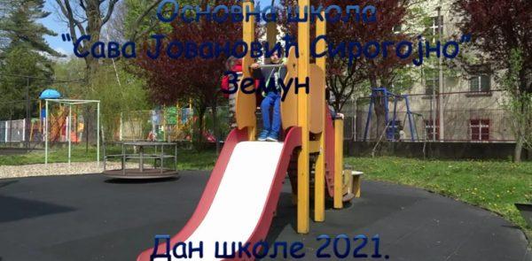 Дан школе 2021.